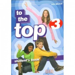 To The Top 3 - Book - MM Publications